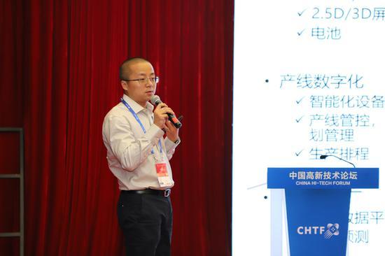 杨磊:智能制造的本质是数字智能的落地