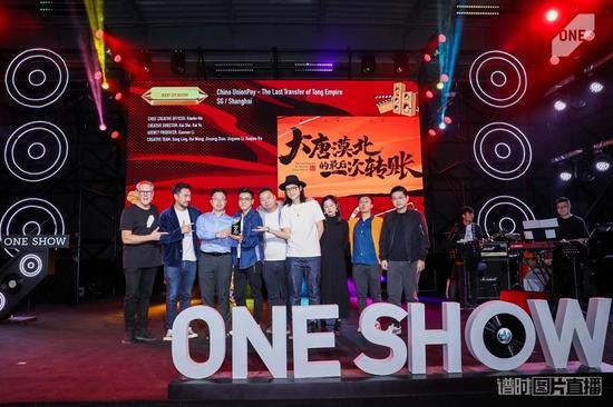 2019 ONE SHOW,中国银联等一众金融品牌亮了