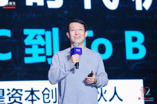 中国娱乐场平台 王俊凯18岁生日收祝福,胡歌骑行去朝圣,但处女座才是重点啊