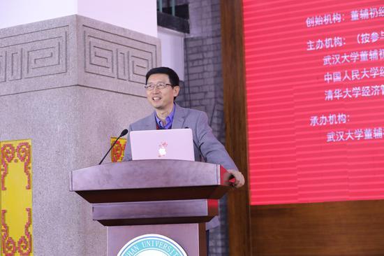 「蓝盾唯一官网」利群商业集团股份有限公司2019年年度业绩预增公告