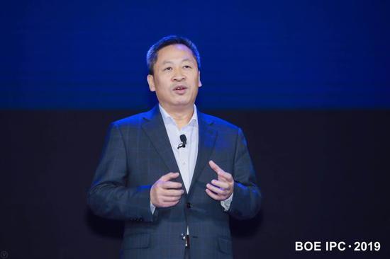 bbin手机版怎么登不上去-万科企业中期归属公司股东利润同比增30%
