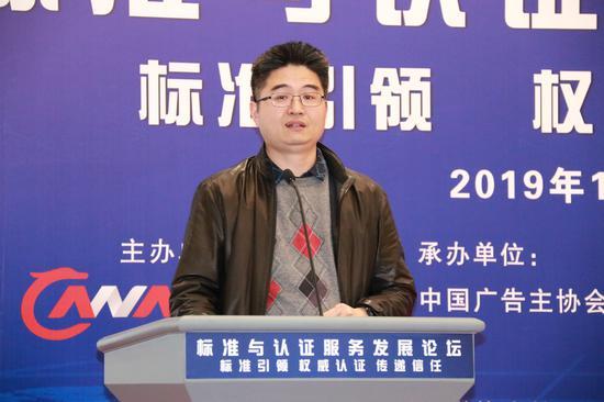 """「手机上赌钱有假吗」郑州机场警方夯实""""四个机制""""护航平安春运"""