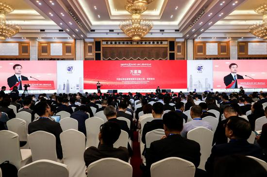 第15届中国(深圳)国际期货大会成功举办