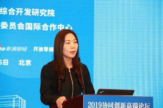 中共中央党校政治与法律教研部教授宋志红
