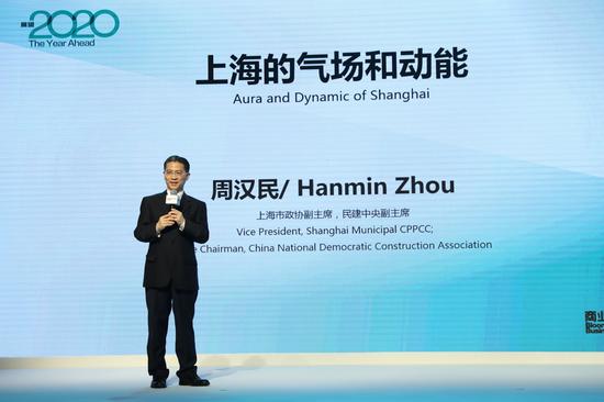 周汉民谈上海发展动能:自由贸易区与区域经济一体化