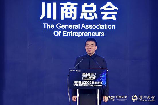 刘永好:2019年比较有压力 企业家在卖房子救上市公司