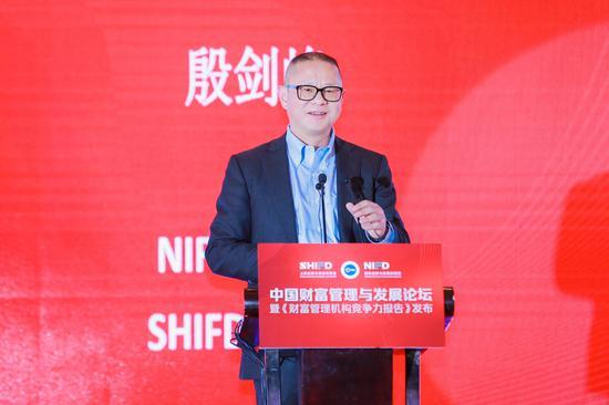 图为NIFD副主任、SHIFD理事长 殷剑峰