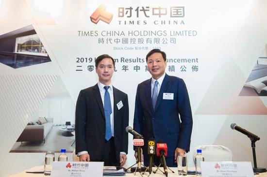 时代中国CFO卷入桃色事件 公司千亿目标未达短期借款激增