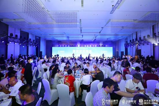 2020(第十四届)中国品牌节年会贵宾欢迎晚宴在武汉举行