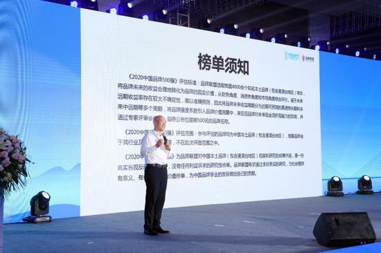 2020中国品牌500强揭晓:华为腾讯阿里巴巴进入前三名