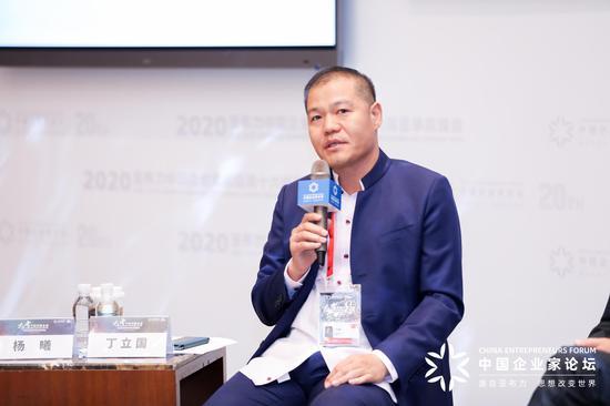 德龍控股有限公司董事局主席 丁立國