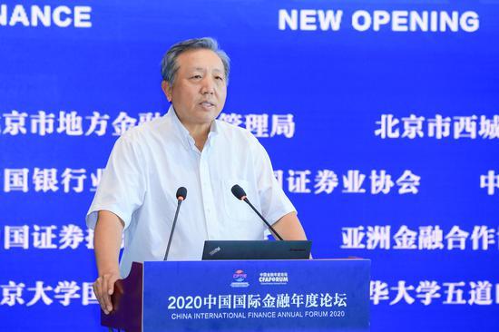 吴晓求:定价能力是衡量一个国家金融是否发达和先进的最重要指标