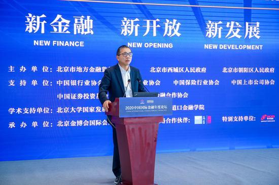 彭文生:科技创新和数字经济发展在新形势下需要资本市场