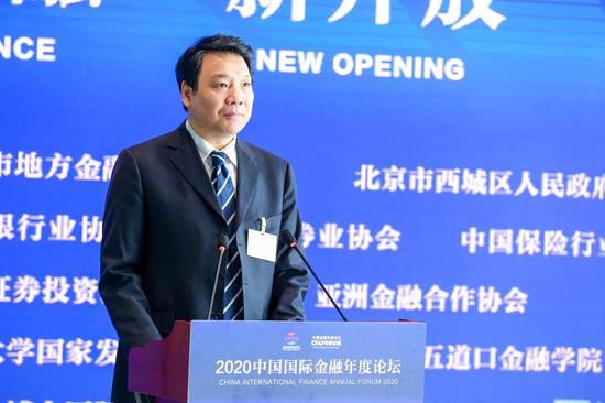 陈雨露:更多外资和外资机构正在有序地进入我国金融市场