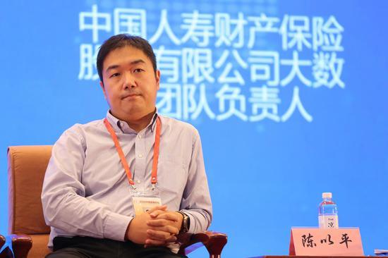 张璐:有竞争才有发展 没有互联网业态的兴起就没有金融业的进化