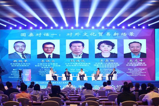 李嘉珊:文化贸易中最牵动文化软实力的是文化服务贸易