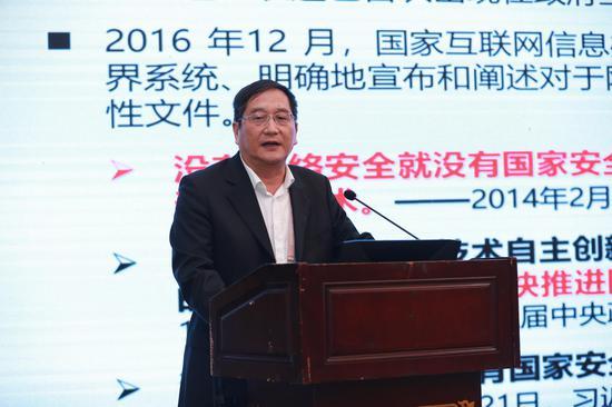 赵建伟:用自主创新守护国家网络安全