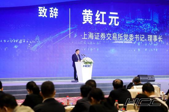 黄红元:科技创新资本市场恰逢其时 协助湖北企业做大IPO再融资