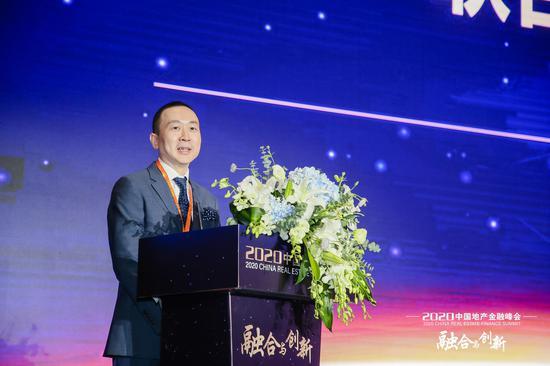 林峰:未来20年是中国地产金融蓬勃发展的时代