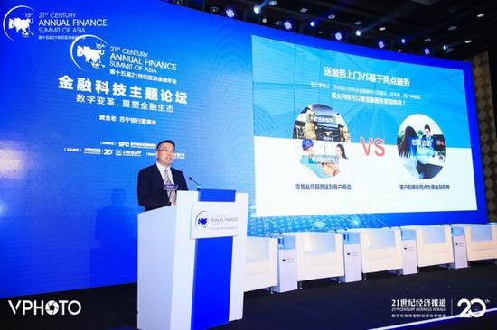 苏宁银行董事长黄金老:科技使金融服务更简单