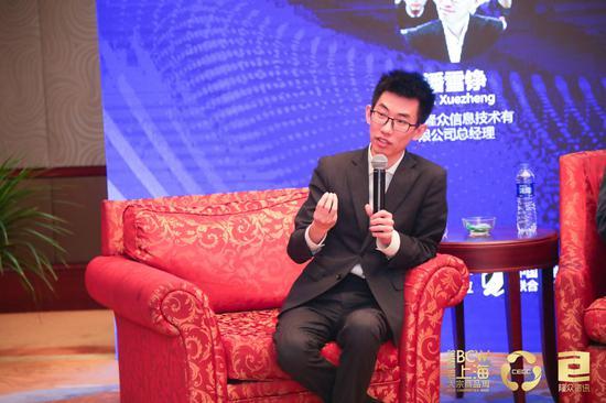 潘雪铮:未来新的价格形态是否出现取决于技术创新和信任模式创新