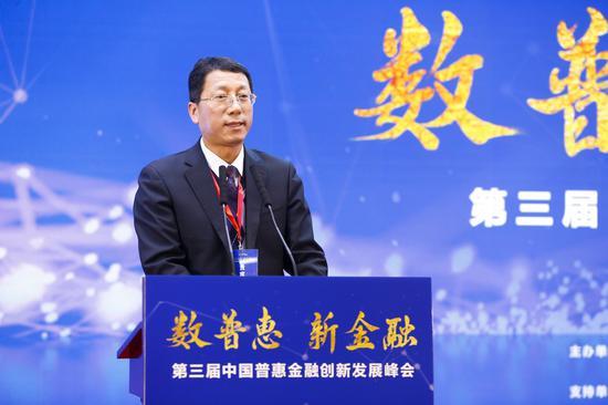 尹优平:当前金融机构普惠金融服务能力还有待于进一步提升