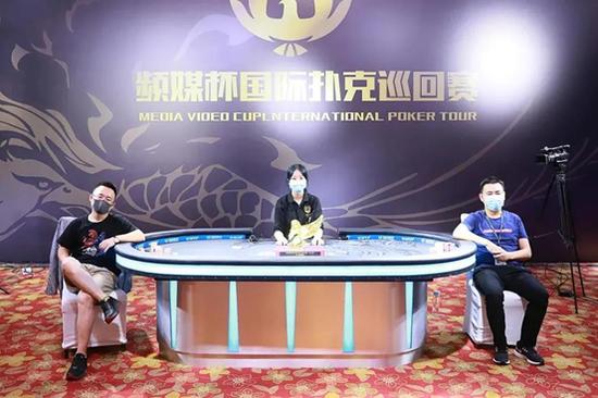 燕之屋倾情助阵2020MVP国际扑克巡回赛三亚站