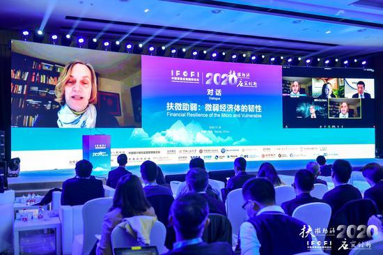 安信永普惠金融中心瑞恩:金融体系实际是经济的减震器