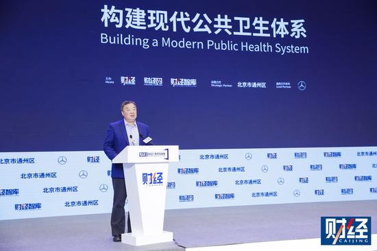 梁万年:公共卫生系统多个子系统的功能定位应进一步明确