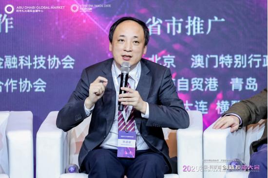 陈道富:人民币国际化 推进资本账户和金融市场双向开放