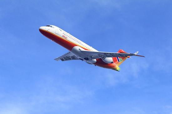 2021战略落地第一单!光大购买30架ARJ21飞机