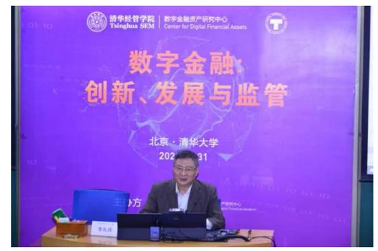 李礼辉:数字经济新元素——数据要素与数字安全