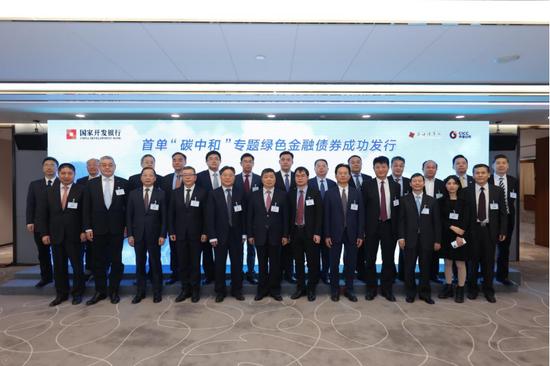 郑州银行助力国家开发银行发行首单碳中和专题债券通绿色金融债券