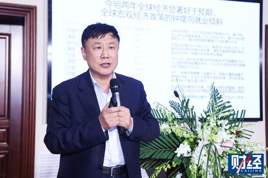 张燕生:今明两年中国经济好于预期 全球宏观政策钟摆向就业倾斜