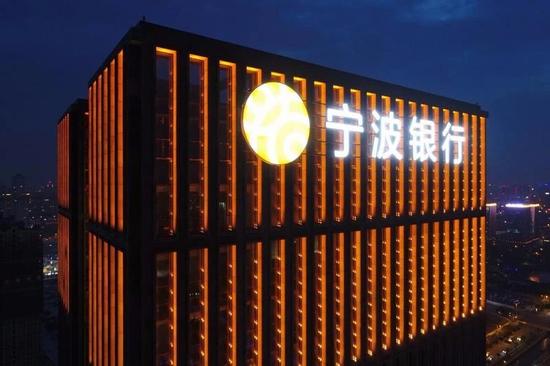 宁波银行消费贷款余额超过招行 最高利率24%