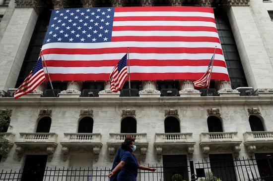 收盘:关注白宫加税前景 美股震荡收高