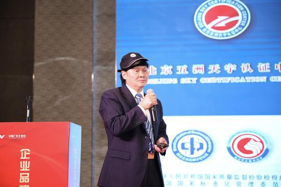 谭新政:第三方认证将是未来企业参与市场竞争的一张王牌