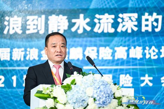 中国人寿集团副总裁盛和泰