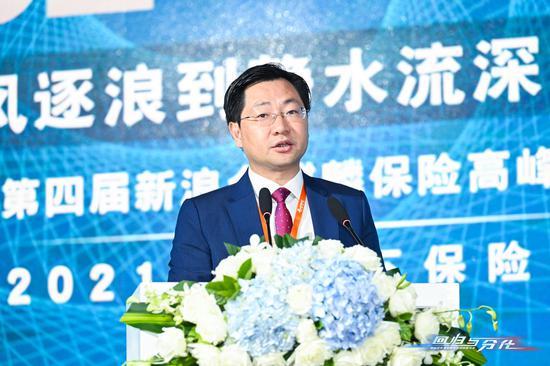 中国太平集团副总经理肖星