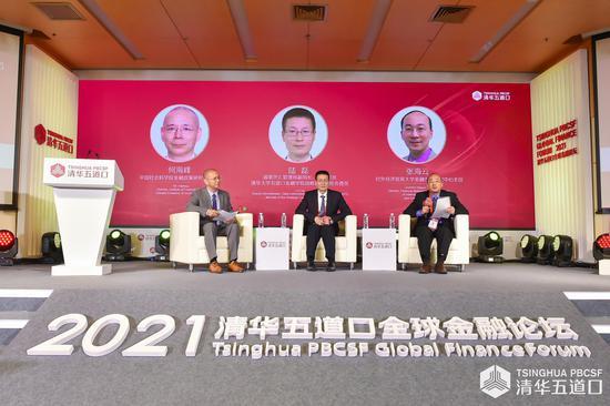 陆磊:未来着力发展科技金融 促进金融与实体的良性互动