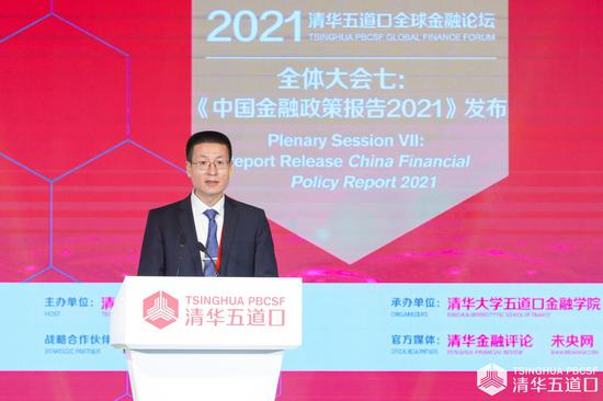 外汇局副局长陆磊:发展绿色金融是迫切需要长抓不懈的重要着力点