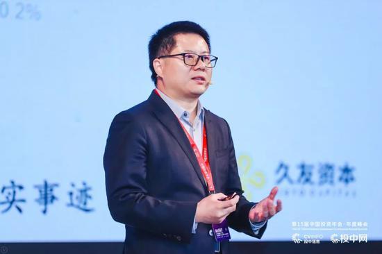 久友资本李阳:生物医药迎高光时刻 中国创新走到了