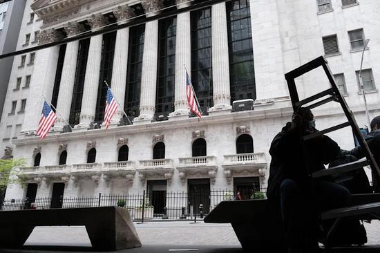 收盘:美股小幅收高 经济重启概念股领涨