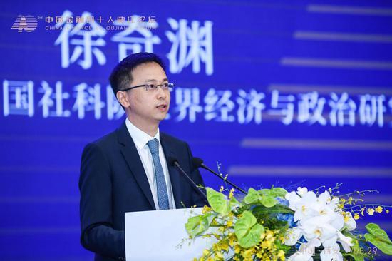 徐奇渊:外移、内迁和区域重组是国内产业链面临的三大压力