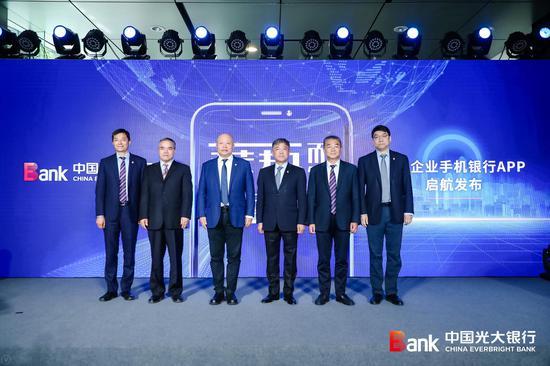 光大银行企业版手机银行APP发布