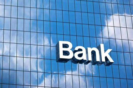 曾刚:中小银行数字化转型仍存挑战