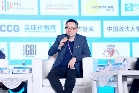黑蚁集团创始人兼CEO陈峰