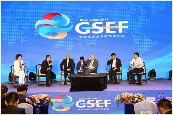 哥伦比亚前总统安德烈斯·帕斯特拉纳·阿郎戈对话中国企业家
