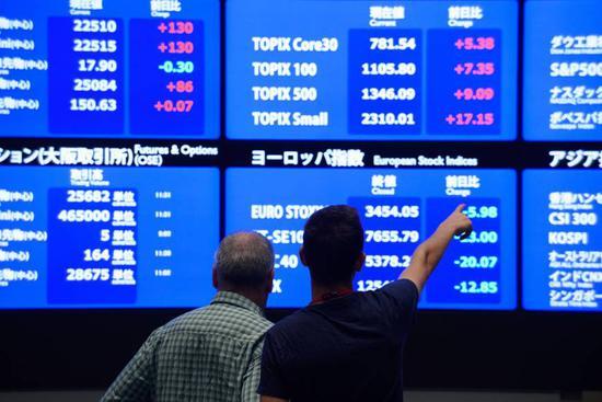 亚股普跌 日韩股市重挫逾2% 新兴市场货币走贬