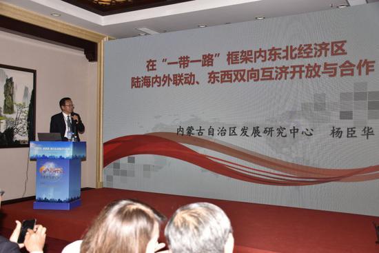 內蒙古自治區發展研究中心主任、研究員 楊臣華